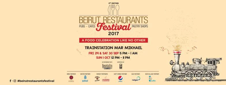 Beirut Festival